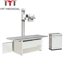 MT medical supply factory price Hospital Equipment digital X-ray Machine prices