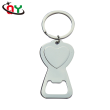 high quality zinc alloy heart shape funny custom metal silver bottle opener with key chain