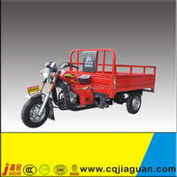 3 wheeler Motorcycle/Tricycle With Strong Power