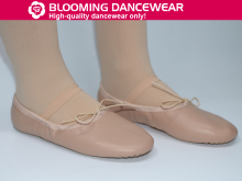 Split sole leather ballet dance shoes