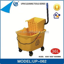 Commercial 36L yellow metal mop bucket wringer UP-062 for club
