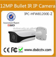 DH-IPC-HFW81200E-Z 4K 12MP Outdoor IR Bullet Dahua CCTV With Smart Detection
