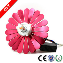 12V 30w red shell COB 3LED Motorcycle head light guangzhou led