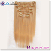 100g 120g 160g 220g 260g 100% remy double weft european 160g Unprocessed clip in hair extension