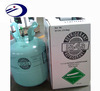 /product-detail/tetrafluoroethane-r134a-refrigerant-gas-cylinders-enviremental-protection-refigerant-freeze-gas-60709866742.html