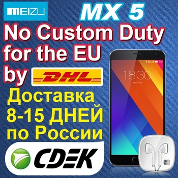 international version Original Meizu MX5 mobile phone Fingerprint supported Dual SIM 4G 3gb+16gb/32gb
