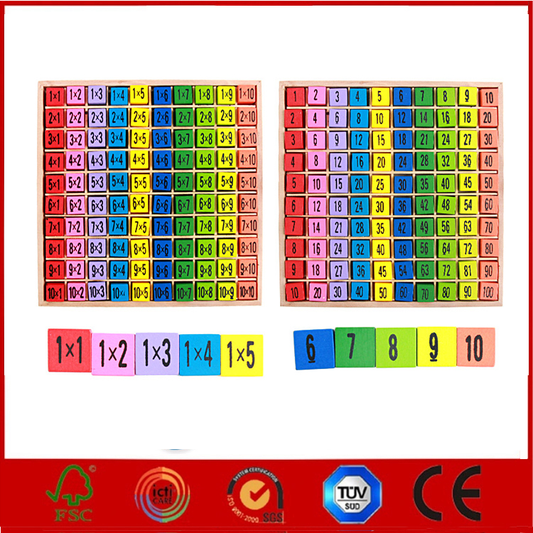 2016 best sale multiplication wooden play math games for kids