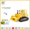 Promotion gift 4 chanel rc construction toy truck