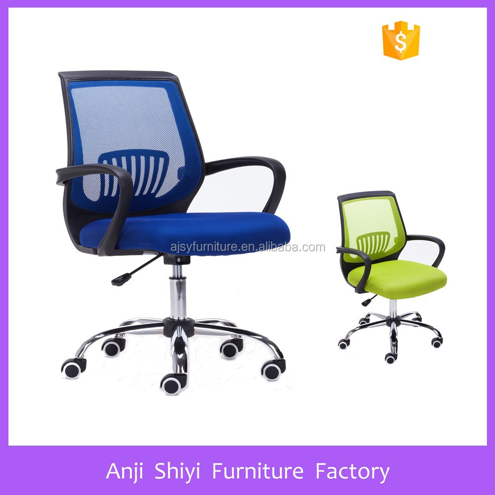 Low-back swivel chair mesh chair office chair with locking wheels