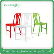 Modern Home Good Quality Model Design Garden Dining Plastic Chair