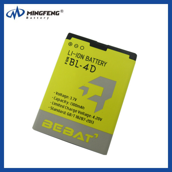 GB/T 18287-2000 Rechargeable Battery for nokia e5-00 n8-00 n97mini phone batteries