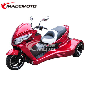 China Made 300CC TRICYCLE WATER COOLED MOTORCYCLE REVERSE TRIKE AT3002
