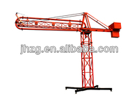 FTH18 concrete spreader/concrete placing boom
