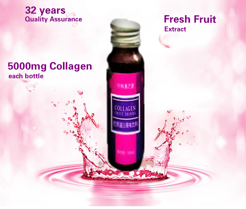 2016 ZHONGKE anti-aging keep beauty balance weight slimming collagen oral liquid middle-aged women protein supplement