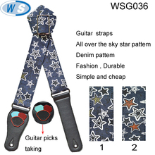 Blue Jeans Revenue Stamp Guitar Strap
