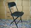 Black Plastic Folding Chair