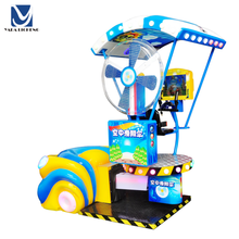 Indoor Amusement Kids Happy Paraglider Rotating Simulator Game Machine Coin Operated Arcade Game Machine Manufacturer