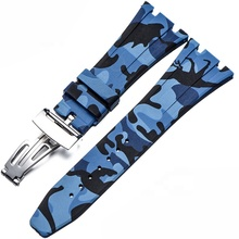 28mm Camo Military Silicone Rubber Watch Band Strap for AP-15400 26320