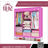 new style foldable furniture closet cheap wardrobe closet ikea interior doors with double zipper