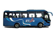 8m Yutong ZK6838H luxury tour bus sale