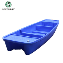 4.2m 6 person Cheap Plastic Recreational Rowing Boats Manufacturers