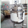 100L 1000L Beer Ancohol Stainless Steel