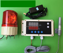 High-precision temperature and humidity alarm temperature and humidity can be set upper and lower