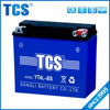12V motorcycle batteries/ custom 12v 4ah battery prices