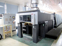 UV curing system for Heidelberg CD102 offset printing machine