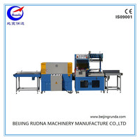heat runnel overwrapping machine