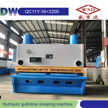 QC11Y-16*4000 guillotine shear with DELEM CNC controller