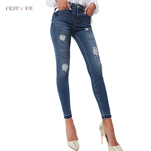 Jeans For Women With Sexy Hole Skinny Pencil Female Denim High Waist Women Trousers tight jeans girls skinny jeans for woman