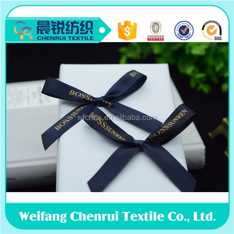 Hot stamping printing Polyester Satin Ribbon Bow in chocolate box