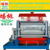 4*8 paper egg tray making machine with automatic drying system