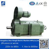 china made top selling electrical brush Z4 dc electrical 35kw motor