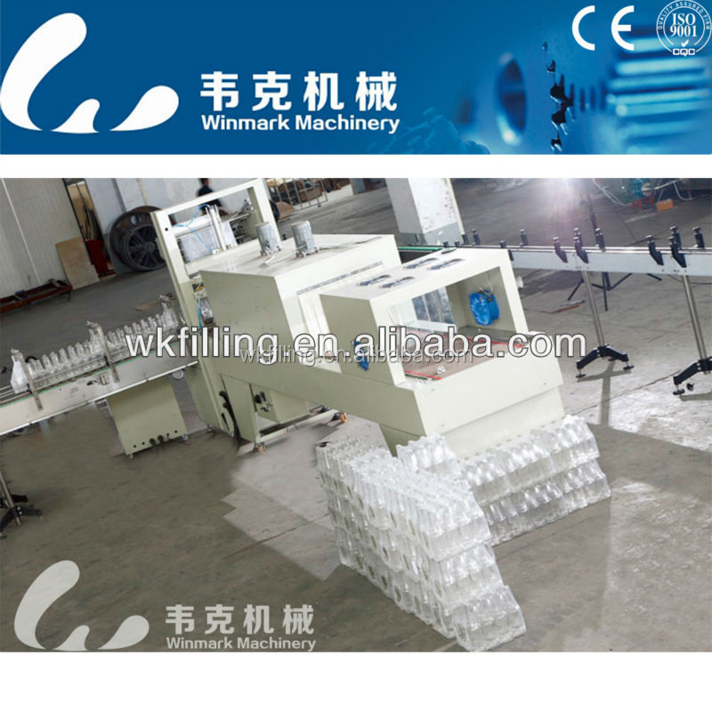 Plastic Glass PET Bottle PE Film Shrink Packing Machine price cost