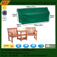 waterproof Garden bench chair cover /outdoor furniture cover