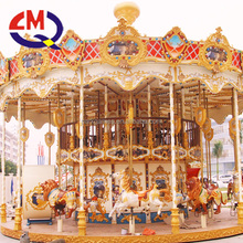 Best-selling carousel ride,whirligig!China carousel horse with trailer mounted for sale,carousel horse