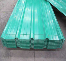 color coated roof corrugated tile curved roofing sheet/galvanised steel roofing export to Freetown