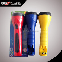 Yuyao Factory Rechargeable Flesh Light Torch Bright Flashlight