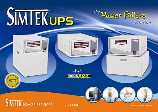 manufacturers of home ups