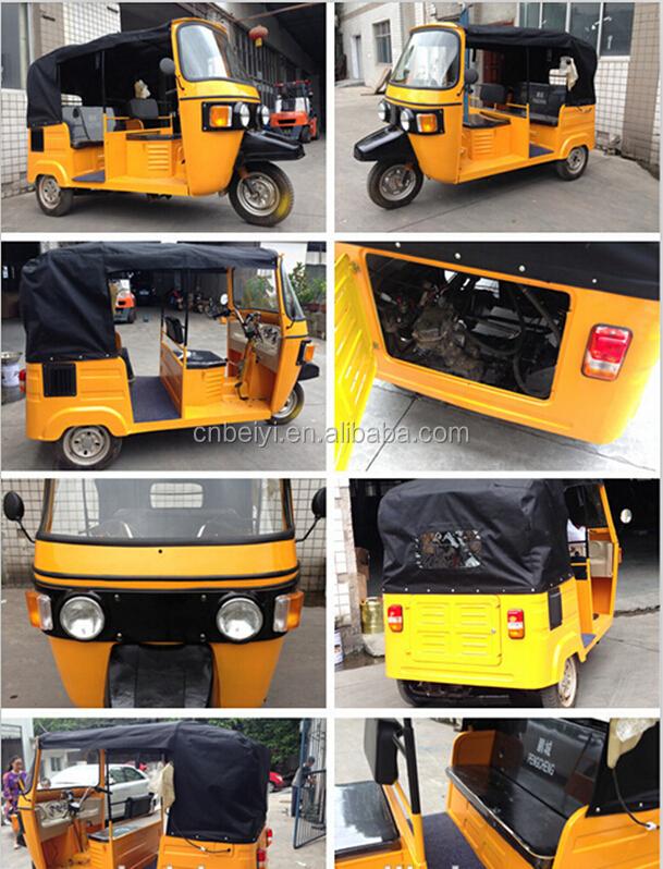 New designe150CC/250/300CC two seats 3 wheels tricycle for passenger indian bajaj tricycle