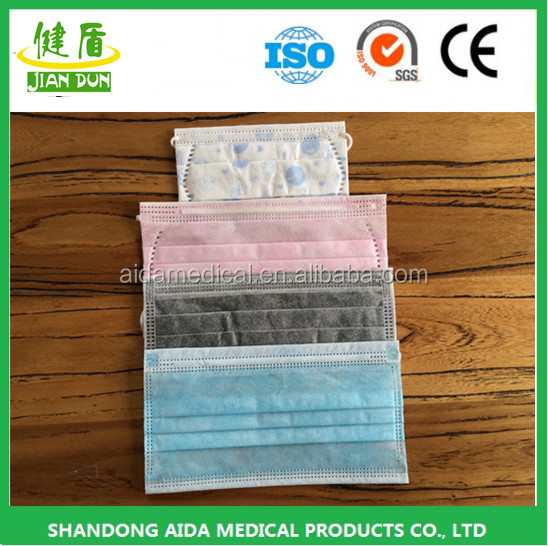 Medical Consumables individual packing disposable face mask