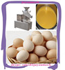 /product-detail/most-popular-egg-liquid-separator-for-factory-price-60401303229.html