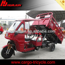 china tricycles/2014 new model bajaj cover tricycle