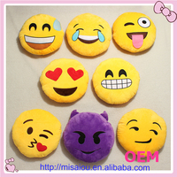 Custom Design Toy Stuffed Doll Plush Emoji Cushion Soft Toy