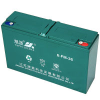 Battery high quality 12v35ah e-bicycle batteries you por