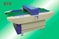 Garment and food metal needle detector machine