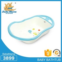 Good quality sell well new standing baby bath tub