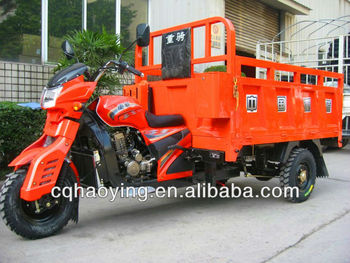 2014 3 wheeler (Item No.:HY250ZH-2E)